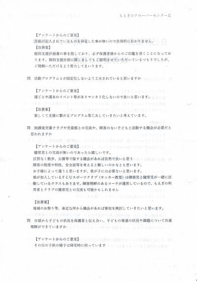 CCI20180427_0001