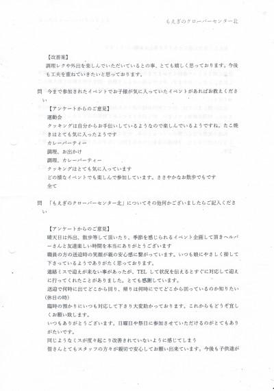 CCI20180427_0004