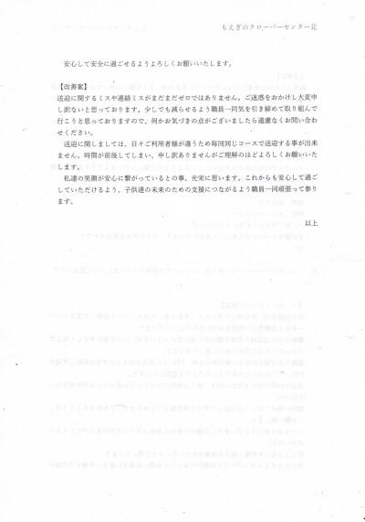 CCI20180427_0005