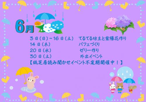 2018-06-13 (2)